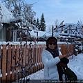 Billie's Hostel, Fairbanks