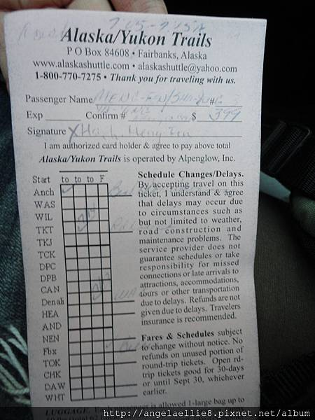 2014 Alaska/Yukon Trails Receipt
