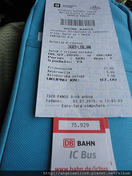 Zagreb - Ljubljana Bus