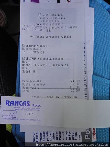 Ljubljana - Rovinj ticket