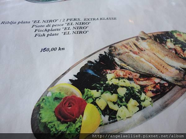 Rovinj Fish Plate