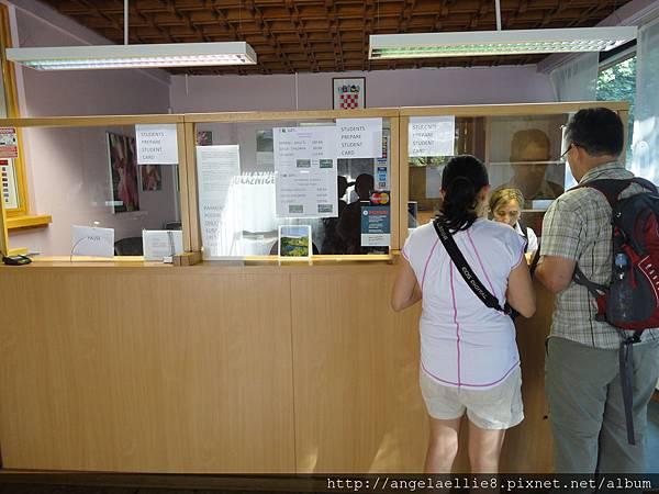 十六湖Entrance 2售票處