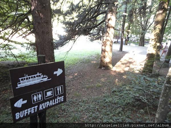 Entrance 2 - P1
