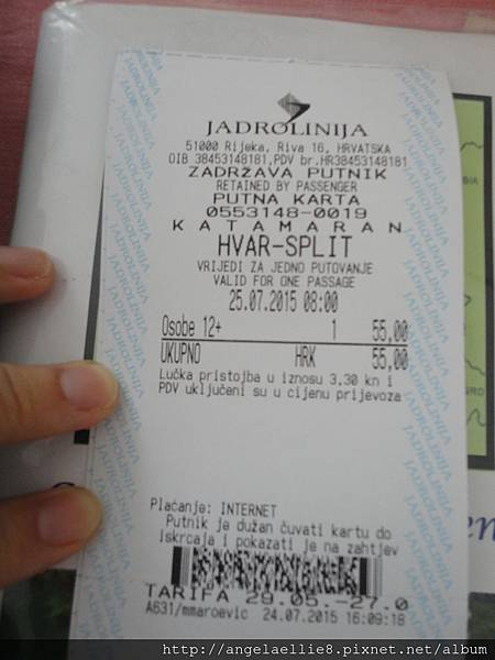 Hvar Split boat ticket