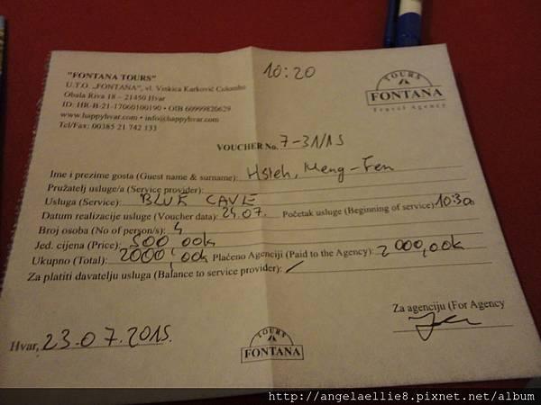 Blue Cave receipt