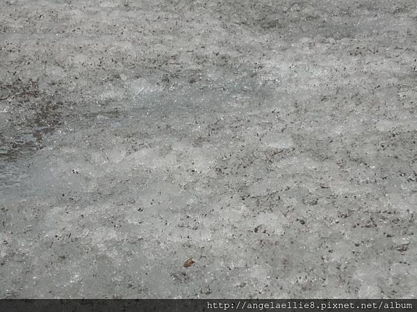 Kennicott Glacier