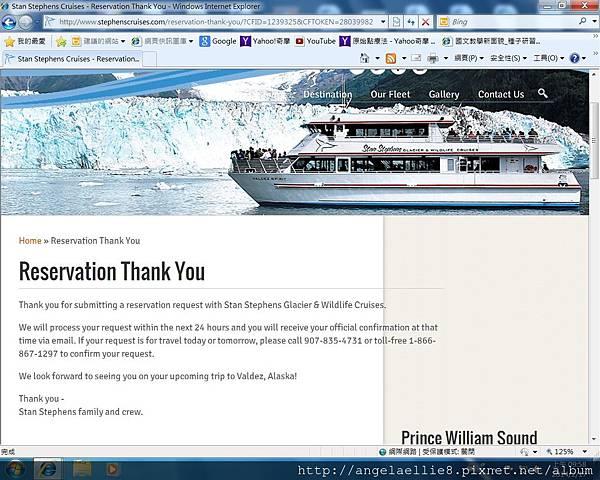 Valdez Columbia Glacier Cruise070714.jpg