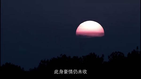 ep 37 光與影.jpg