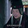 ep 54 風不止.jpg