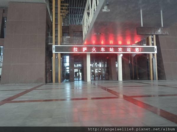 青駔鐵路拉薩站