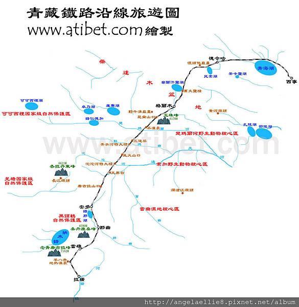 青藏railway.jpg