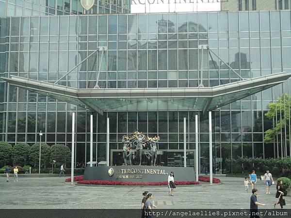 上海洲際大飯店