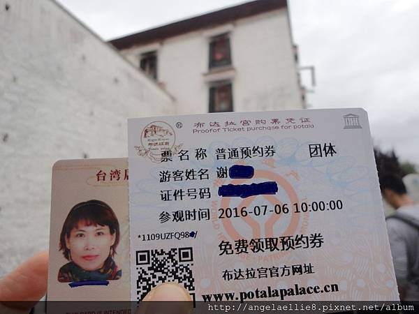 Budala Palace ticket.jpg