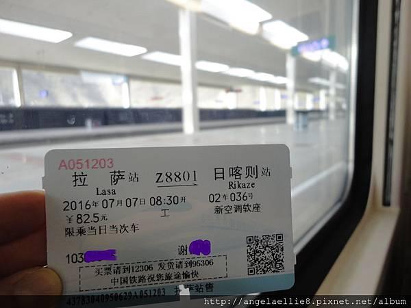 拉日鐵路ticket.jpg