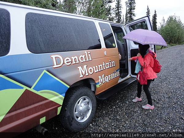 Denali Hostel Shuttle