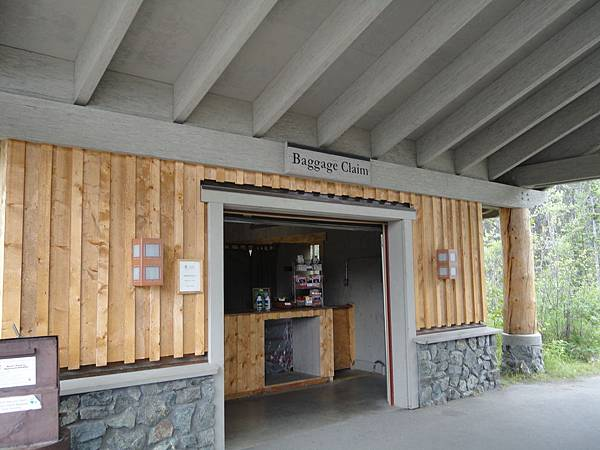 Denali Visitor Center Luggage Claim