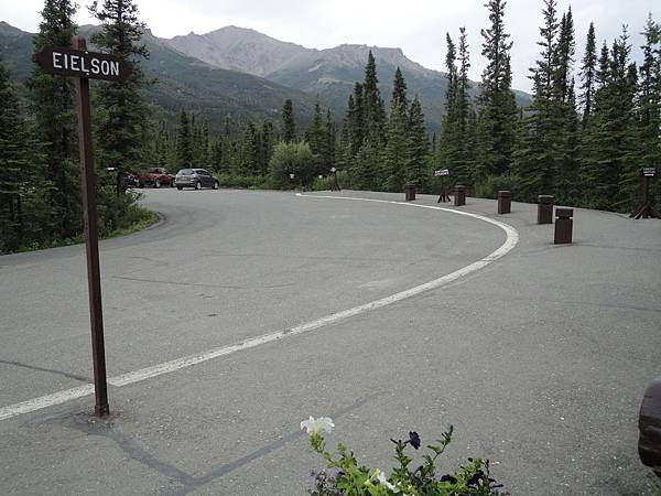 Wilderness Access Centre