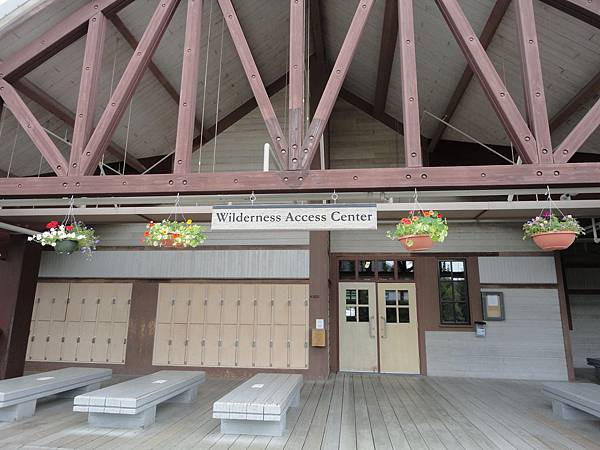 Wilderness Access Centre