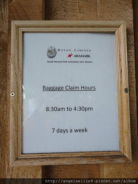 Denali Visitor Centre Luggage Claim Working Time