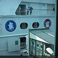 sea carrier of Moomin