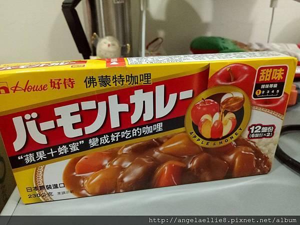 curry9.jpg
