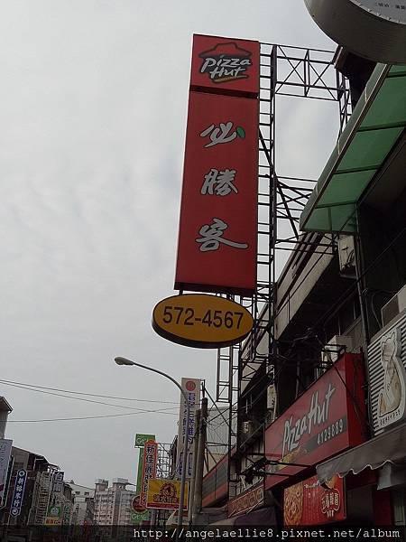 麻豆中山路上4.jpg