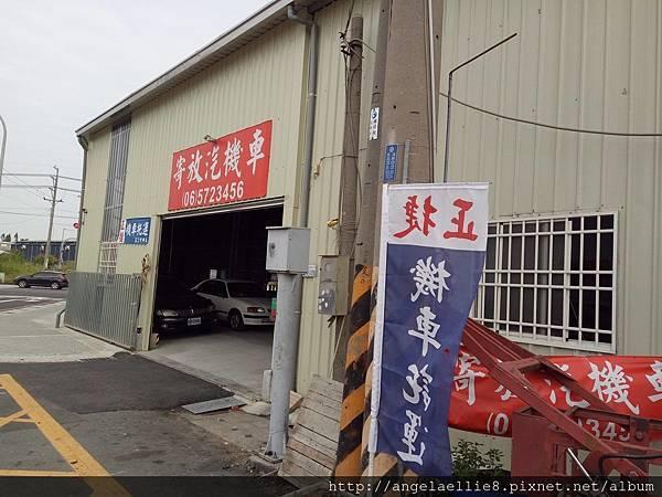 麻豆轉運站寄車處.jpg