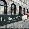 08760Book of Kells.JPG
