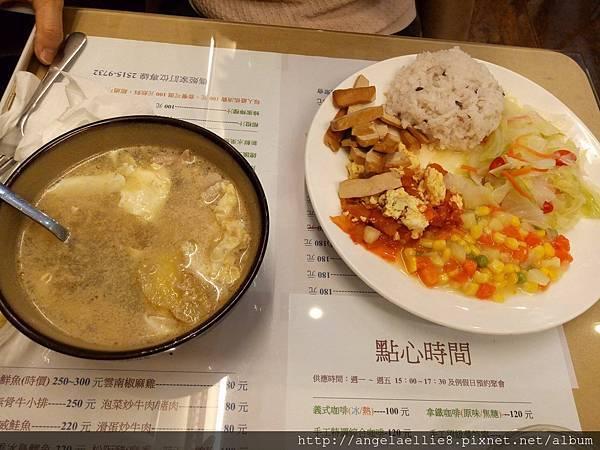 瑪姬家咖啡簡餐21.jpg