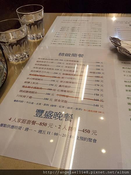 瑪姬家咖啡簡餐20.jpg
