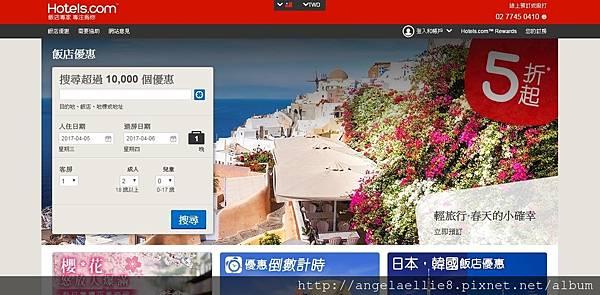 透過shop.com累積全球 cashback 13.jpg