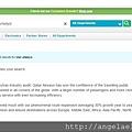 透過shop.com累積全球 cashback 9.jpg
