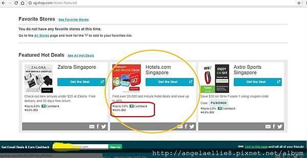 透過shop.com累積全球 cashback 12.jpg