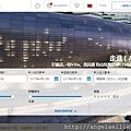 透過shop.com累積全球 cashback 8.jpg