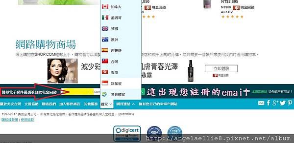 透過shop.com累積全球 cashback 3.jpg