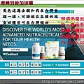 透過shop.com累積全球 cashback 4.jpg