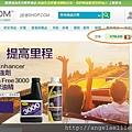 透過shop.com累積全球 cashback 2.jpg