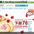 透過shop.com累積全球 cashback 1.jpg