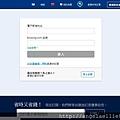 透過shop.com累積全球 cashback 18.jpg
