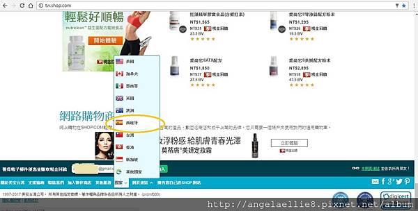 透過shop.com累積全球 cashback 14.jpg