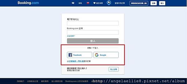 booking.com register.jpg