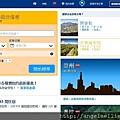 透過shop.com累積全球 cashback 19.jpg