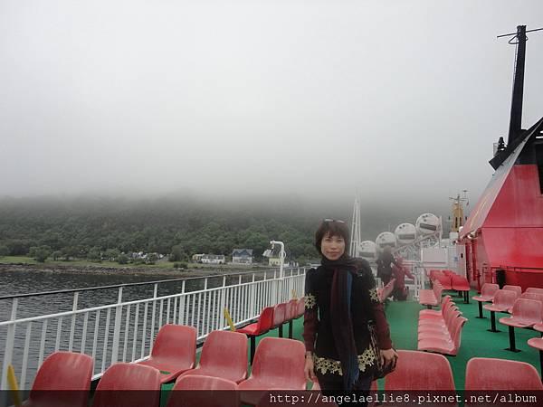 Oben Ferry