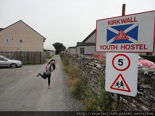 Kirwall Youth Hostel