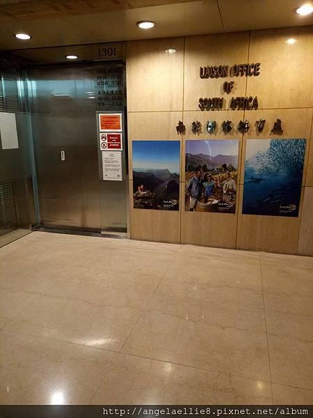 台灣南非辦事處.jpg