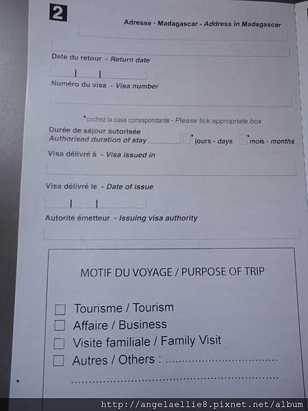 Madagascar Entry Form