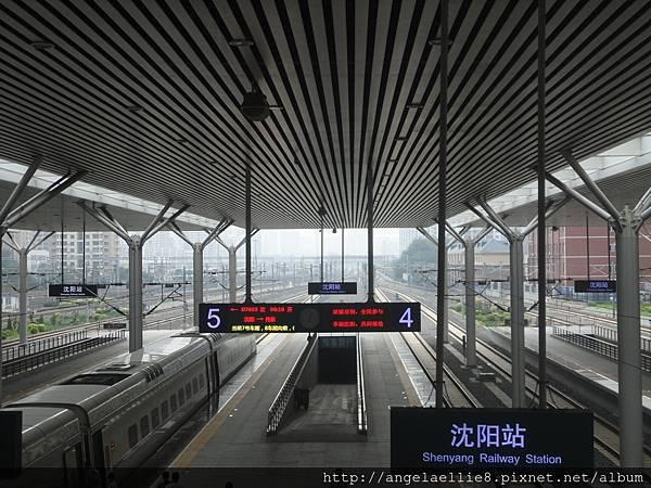 瀋陽火車站