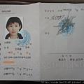 北韓簽證.jpg