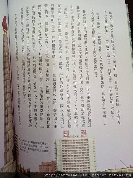 鈔寫浪漫 謝哲青 3.jpg
