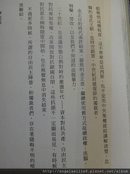 鈔寫浪漫 謝哲青 4.jpg